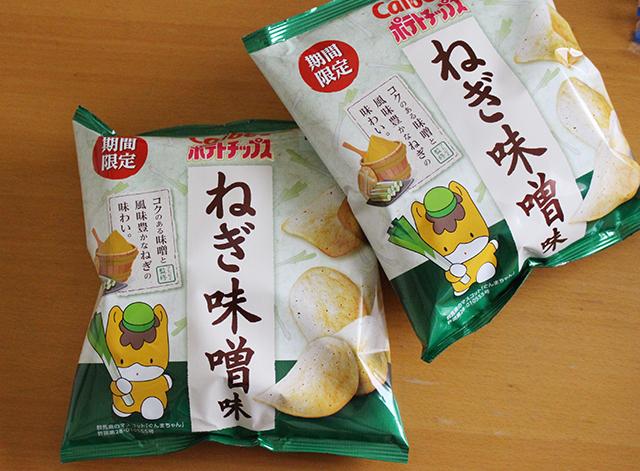ポテトチップス ねぎ味噌
