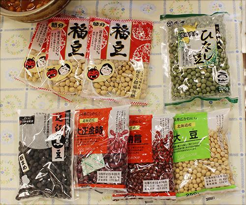 いろいろな豆 豆 種類