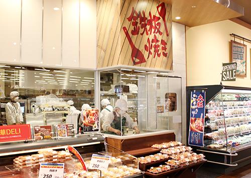 フレッセイ 倉賀野西店