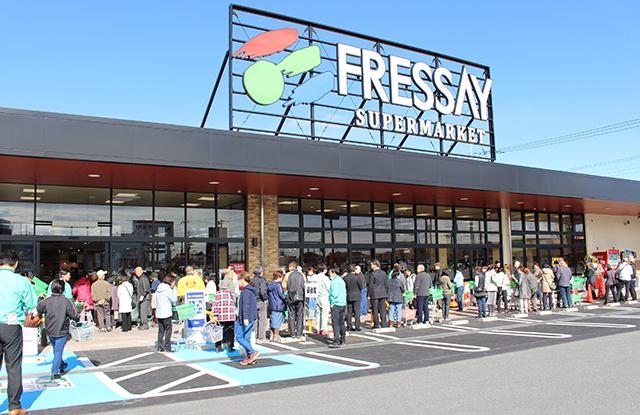 フレッセイ 倉賀野西店 リニューアルオープン