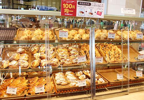 フレッセイ 倉賀野西店 パン