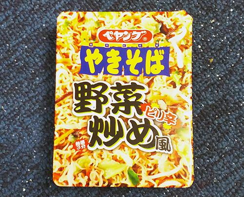 ぺヤング 野菜炒め