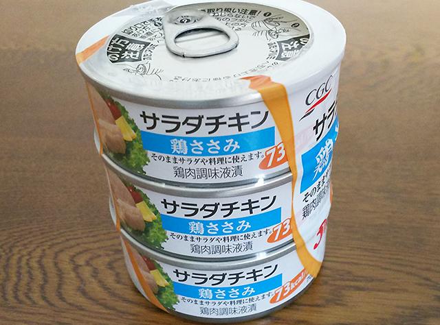サラダチキン 缶詰
