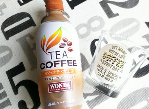 ティーコーヒー 飲んでみた