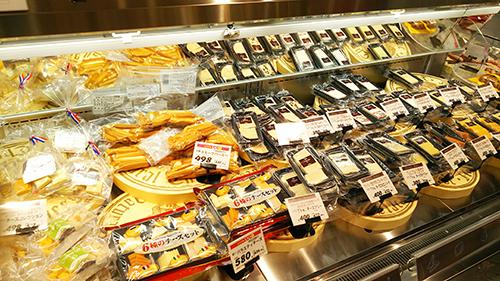 フレッセイ チーズ