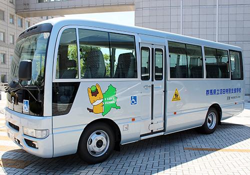 マイクロバス 寄贈車両