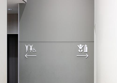 グリコ トイレ