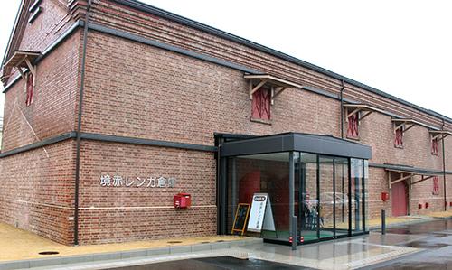 伊勢崎 赤レンガ倉庫