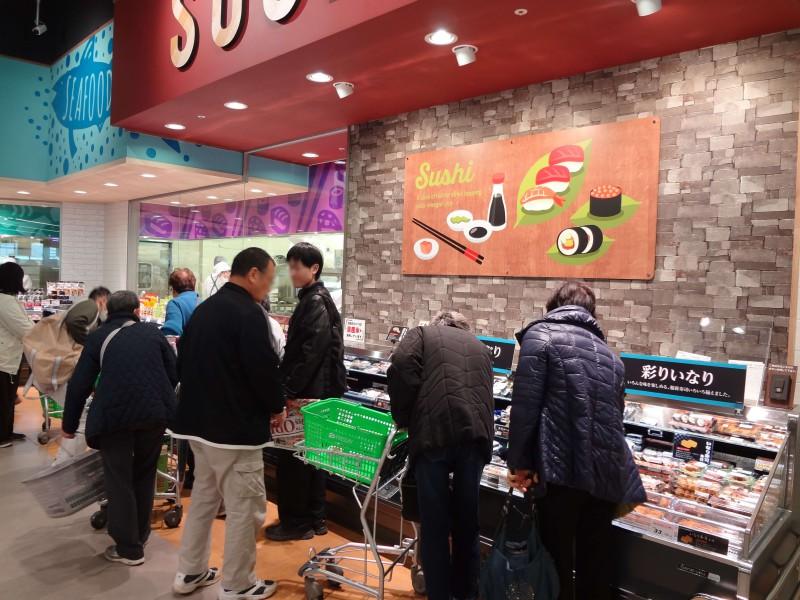 フレッセイ笠懸店 オープン