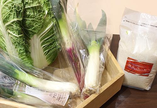 伊勢崎 ブランド野菜